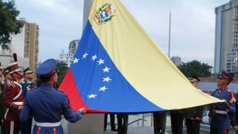 فنزويلا تطلب من المغرب عدم التدخل في شؤونها الداخلية
