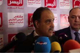 ملتقى اليسر العلمي يستعرض خدمات المالية التشاركية بالمغرب (+فيديو)
