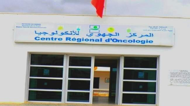 وزارة الصحة تكذب شائعة توقف خدمات مستشفى علاج السرطان بالحسيمة