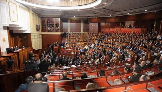 إسقاط المادة 8 من قانون المالية 2017 بالإجماع في مجلس المستشارين