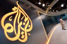 السعودية تغلق مكتب قناة الجزيرة بعد قطع العلاقات مع قطر