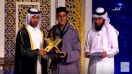 تتويج مغربي جديد في مسابقة كبرى لتلاوة القرءان الكريم بقطر