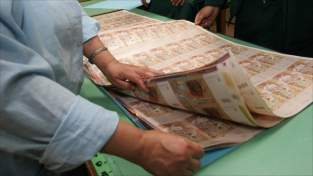 """الكتاني لــ""""الأيام24"""": بنك المغرب لجأ إلى تعويم الدرهم للتهرب من ضخ أموال جديدة في السوق"""