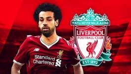 المصري صلاح ينضم لليفربول الإنجليزي بعقد طويل الأمد