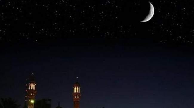 وزارة الأوقاف تعلن تاريخ مراقبة هلال شهر شوال 1438 هجرية
