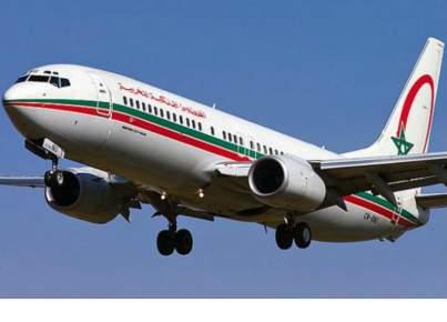 الخطوط الملكية المغربية تطلق خط بورتو الدار البيضاء