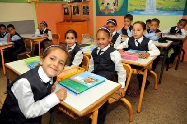 التسجيل بأسلاك التعليم الابتدائي والثانوي الإعدادي والثانوي ابتداء من الغد