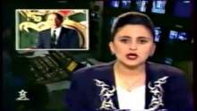 كواليس ما جرى بمقر التلفزة المغربية قبيل الإعلان الرسمي عن وفاة الحسن الثاني