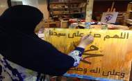 الفنانة التشكيلية خديجة ودير تستعد لتقديم معرضها الأول