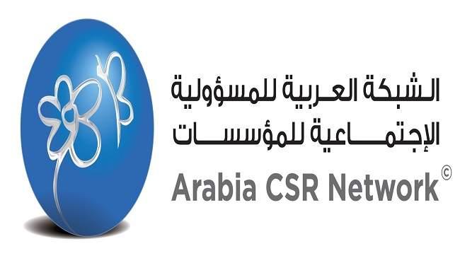 بدء العد التنازلي للجائزة العربية للمسؤولية الاجتماعية للمؤسسات