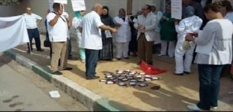 وزارة الصحة تخرج عن صمتها بعد ظهور أكياس دم ملقاة على الطريق