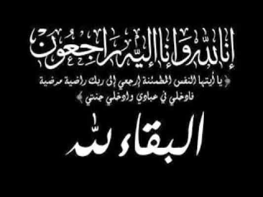 وفاة فنان مصري بشكل مفاجئ أثناء تأديته مناسك الحج و هذه وصيته الأخيرة