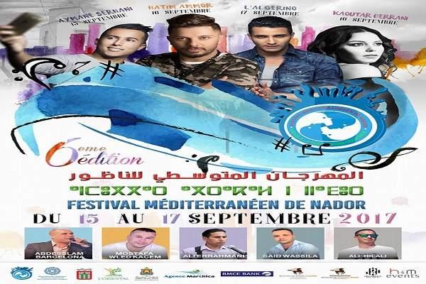 مهرجان الناظور يستضيف أيمن سرحاني حاتم عمور ولالجيرينو والبراني