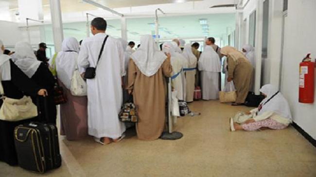 الحكومة تفتح تحقيقا بعد احتجاج الحجاج المغاربة على وكالات الأسفار