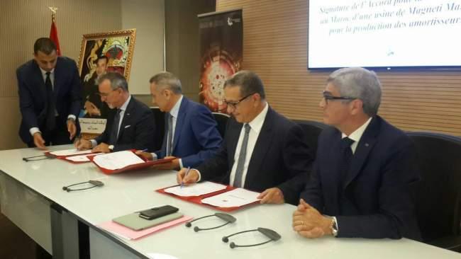 العلمي وبوسعيد يوقعان اتفاقية تشييد مصنع السيارات بـ37 مليون أورو بطنجة