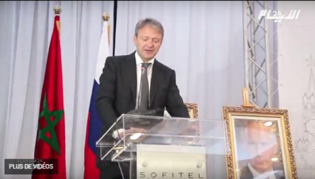 وزير الفلاحة الروسي يدعو لرفع الصادرات المغربية