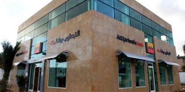 التجاري وفا بنك: أزيد من 40 من أطر وموظفي المجموعة نساء
