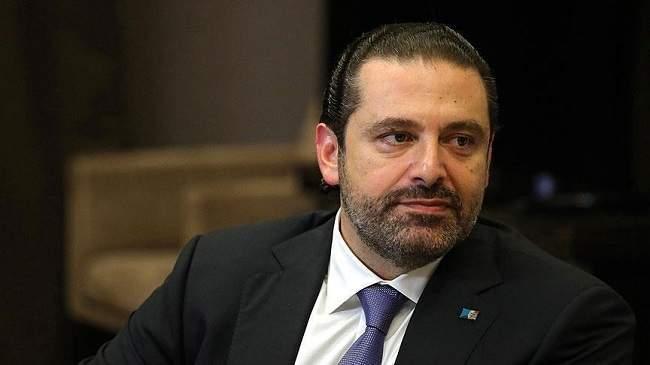 سعد الحريري يعلنها من السعودية ويتخذ هذا القرار المصيري