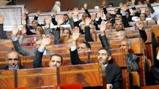 أمام غياب 175 نائبا..مجلس النواب يصادق على قانون المالية بالأغلبية