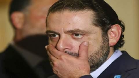 أزمة الحريري في السعودية..وزير لبناني يكشف حقائق خطيرة ويهدد بالرد