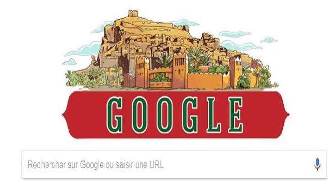"""صور.. """"غوغل"""" و""""فيسبوك"""" يفاجئان المغاربة في ذكرى يوم الاستقلال"""
