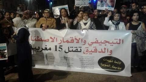 فاجعة الصويرة تخرج العشرات من النساء للاحتجاج في البيضاء