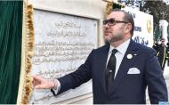 وزير يكشف عن قرار ملكي يغير وجه المغرب الحديث