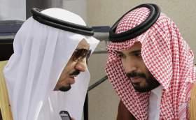 تطورات خطيرة في المملكة العربية السعودية