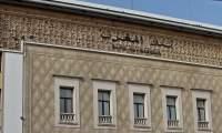 تزايد ملحوظ في إقبال المغاربة على الخدمات البنكية