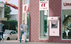 رسميا .. أمنية بنك يفتتح مقره المركزي بمدينة الدارالبيضاء