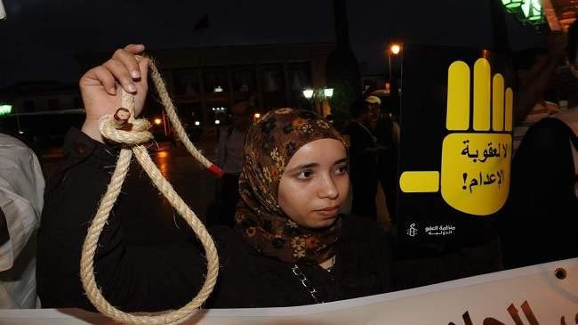 وزير العدل: المغرب يتجه نحو إلغاء عقوبة الإعدام بشكل تدريجي
