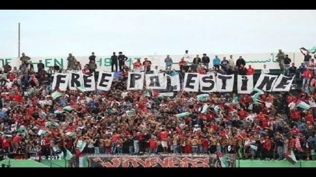 أولترا وينرز: فلسطين لم تغب عن قلوبنا وهي قضيتنا الأولى