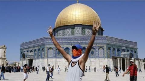 الخارجية المغربية: القرار الأمريكي تحول خطير في قضية القدس وتجاوز مرفوض