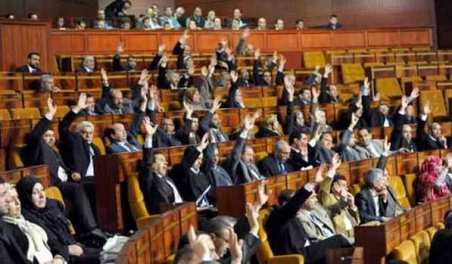 مجلس النواب يصادق على قانون مالية 2018