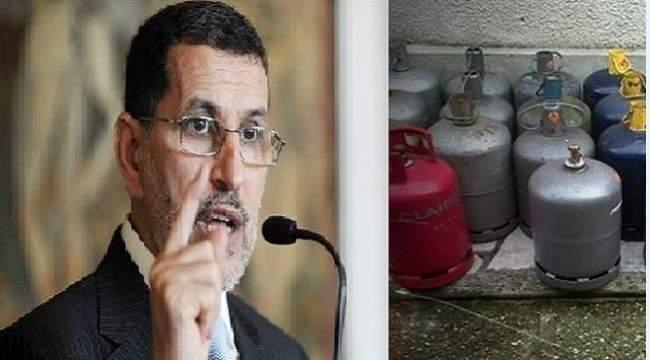 """العثماني يفاجئ المغاربة بخصوص رفع الدعم عن """"البوطاغاز"""" في 2018"""
