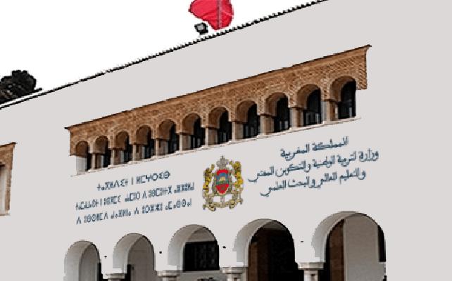 وزارة التربية الوطنية تلجأ إلى القضاء وتلاحق مفبركي بلاغ توظيف الأساتذة