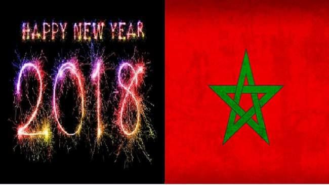 هام للموظفين المغاربة.. مفاجأة بخصوص عطلة رأس السنة