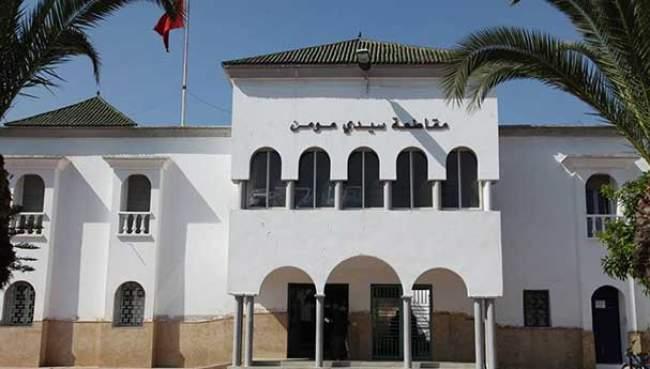 حزب المصباح يخرج عن صمته بعد استقالة رئيس مقاطعة سيدي مومن