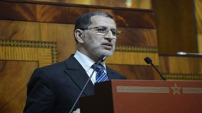 رئيس الحكومة يزّف بشرى سارّة لساكنة جهة فاس مكناس