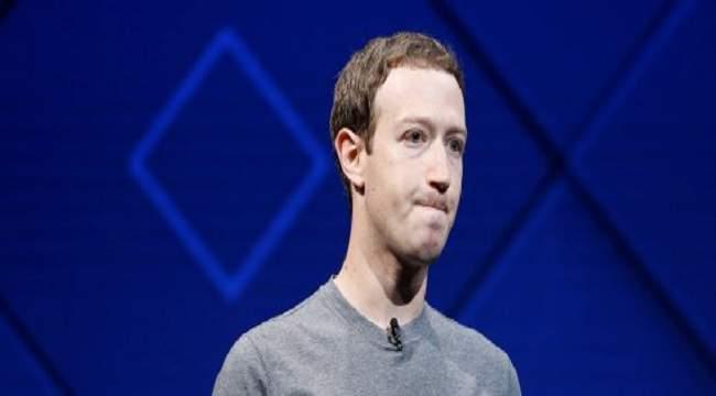 تعديلات فيسبوك الأخيرة تكلف مارك زوكربيرغ أكثر من 3 مليار دولار في يوم واحد