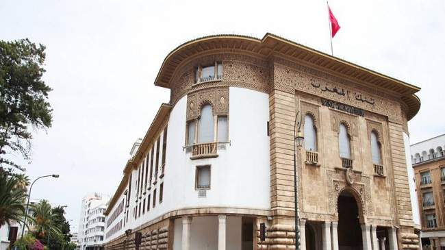 بنك المغرب يحدد نطاق الدرهم أول أيام العمل بنظام سعر الصرف الجديد