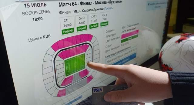 """أكثر من 3 ملايين طلب لشراء تذاكر """"مونديال-2018"""" في روسيا"""