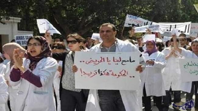 شلل في المستشفيات..أطباء المغرب يضربون عن العمل