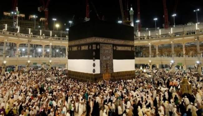 المغرب..الشروع في استخلاص مصاريف الحج لموسم 1439