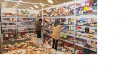 أسماء عربية وأجنبية وازنة تضيء المعرض الدولي للنشر والكتاب