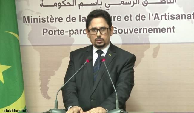 موريتانيا تنتفض في وجه فرنسا وأمريكا بعد التطورات الأخيرة