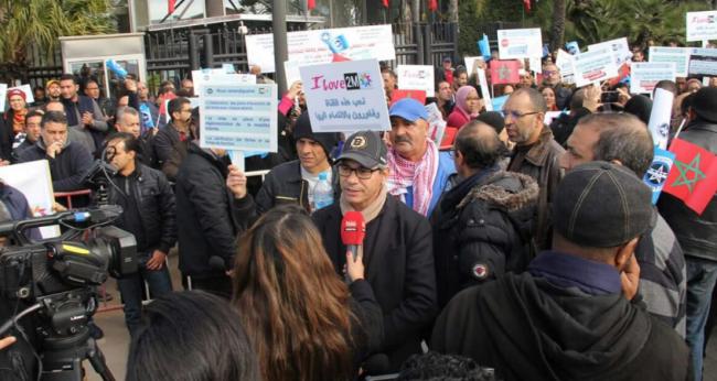 احتجاجات مستخدمي