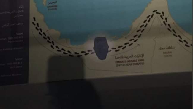 الإمارات تزيل قطرمن خارطة للخليج العربي بمتحف اللوفر أبوظبي