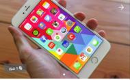 شباب مغاربة يطلقون تطبيقا جديدا للبيع على الأنترنت