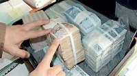 شهر من التعويم..بنك المغرب يكشف وضعية الدرهم أمام الأورو والدولار